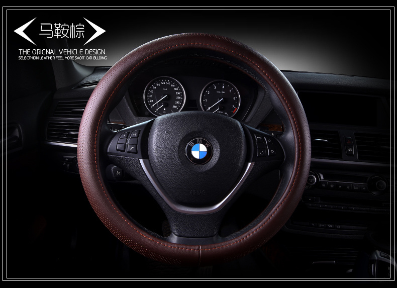 36-47cm Steering Wheel Cover for Vehicle