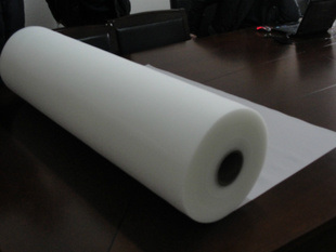 Tql50m EVA Film for Laminated Glass