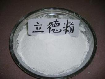 30% Lithopone Biggest Manufacturer of Lithopone for Car Paint
