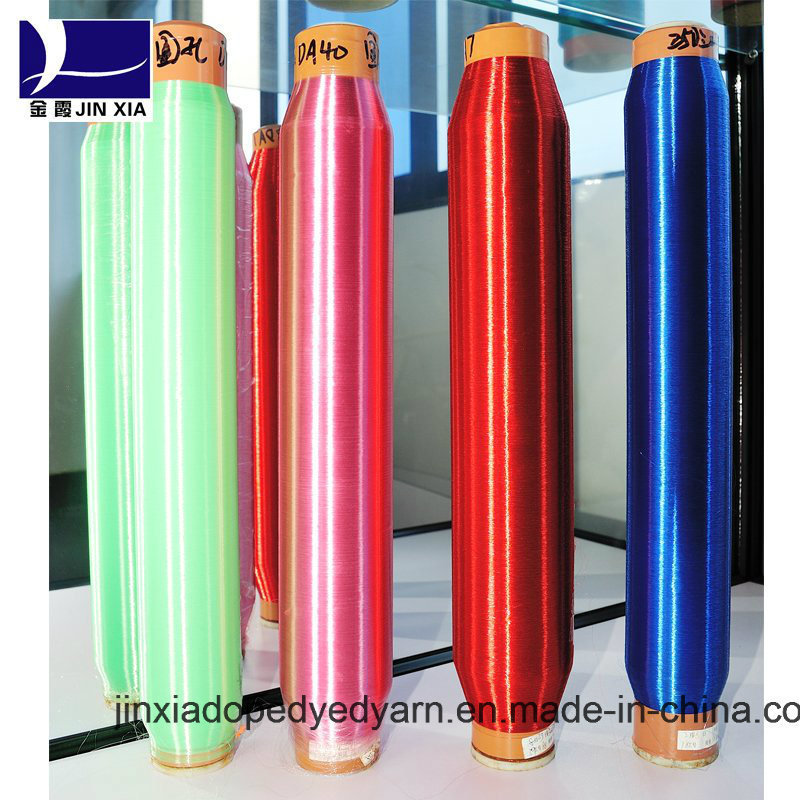 Dope Dyed Polyester Yarn Monofilament 40d/2f