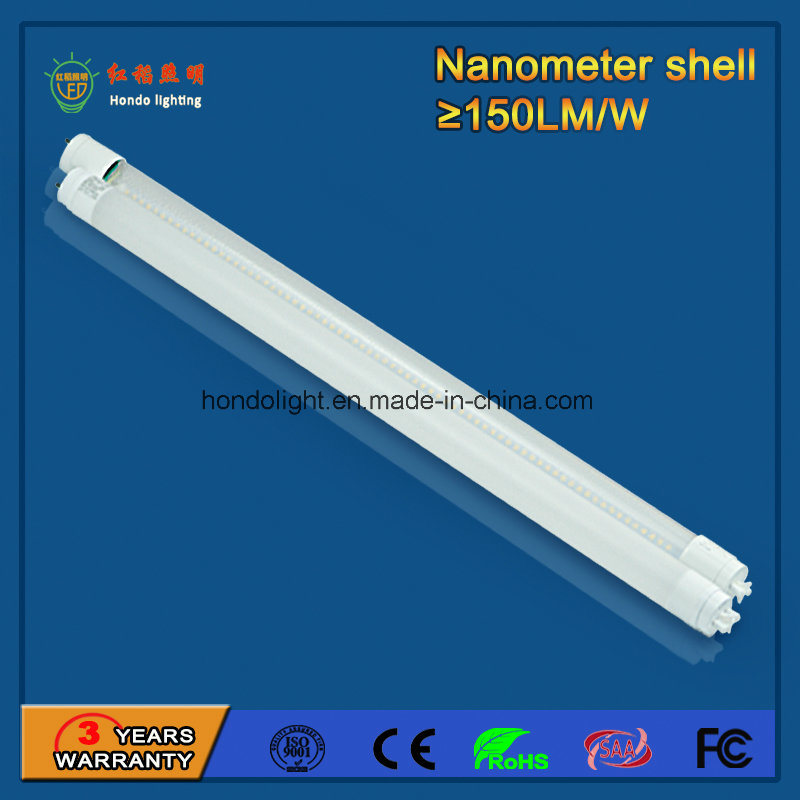 150lm/W 270 Degree Beam Angle 1200mm 18W T8 LED Tube