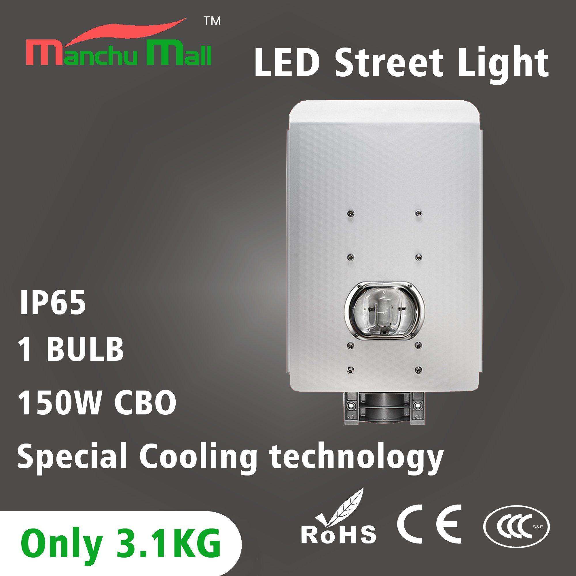 80% Enegy Save 150W Ultralight LED Street Light