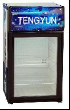 Cooler Drink Portable Display Cooler LED Interior Lights Sc-42h