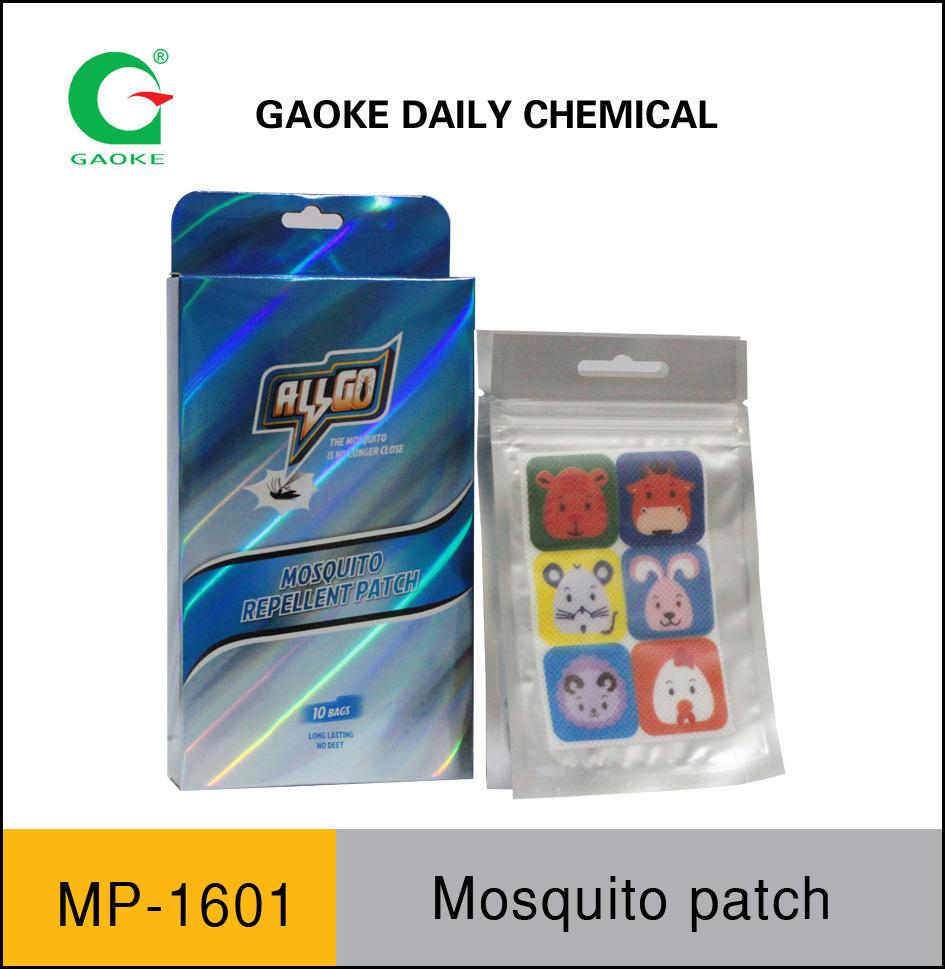 Mosquito Sticker Manufacturer