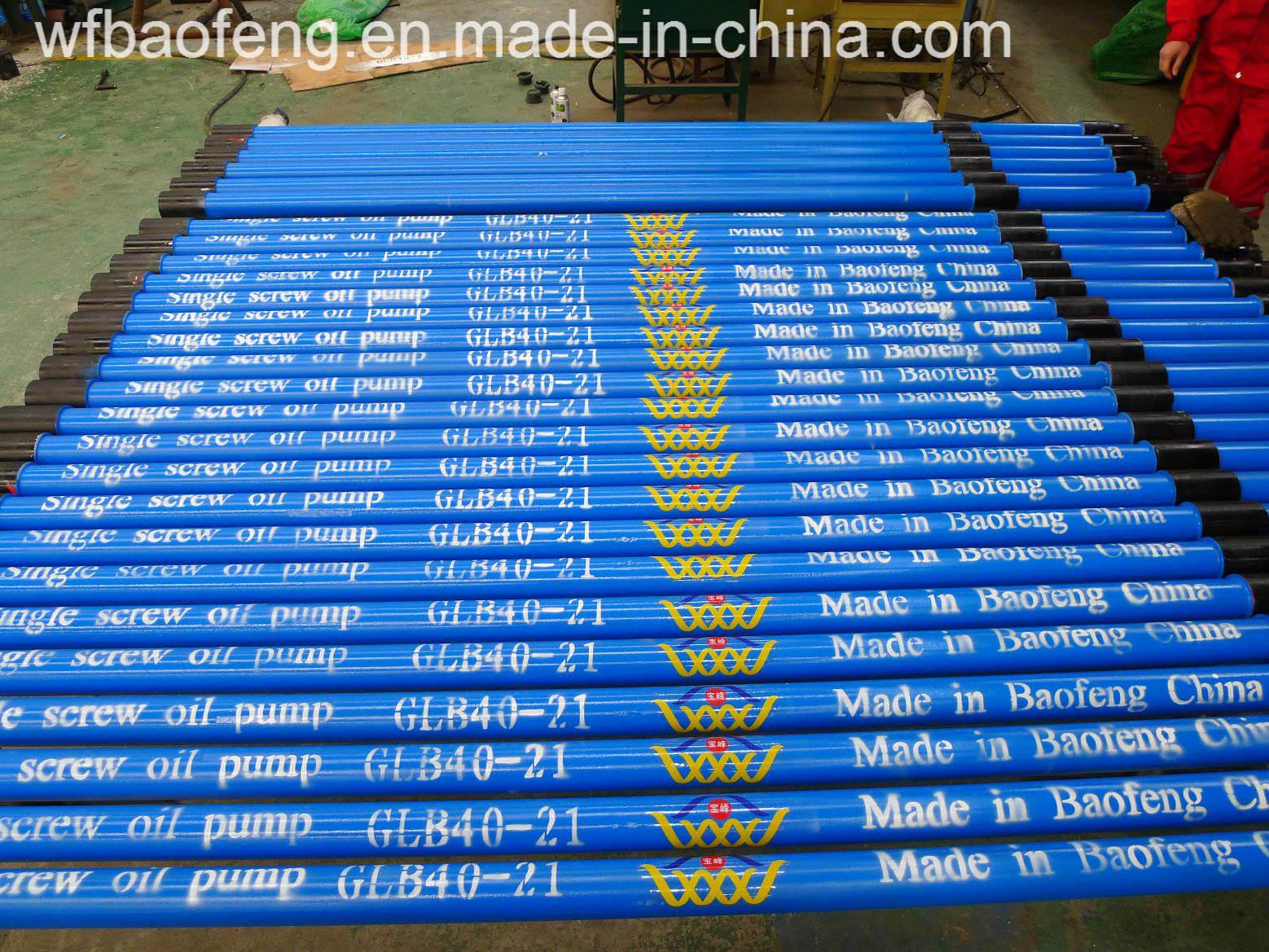 Oilfield Pcp Screw Pump PC Pump Well Pump for Sale