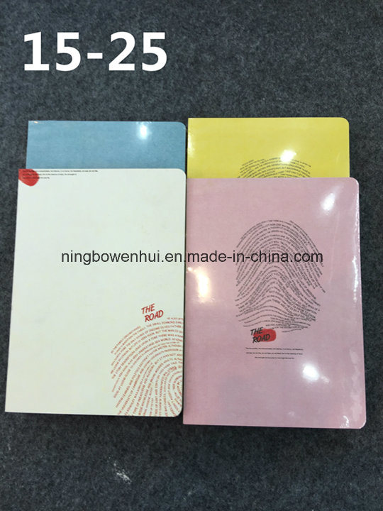 Embossed PU Leather Notebook with Elastic Rope