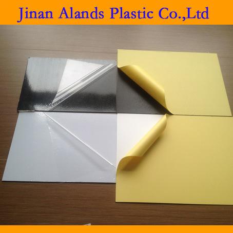 0.6mm Rigid Adhesive PVC Sheet for Album, Photobook Inner Pages Sheet PVC