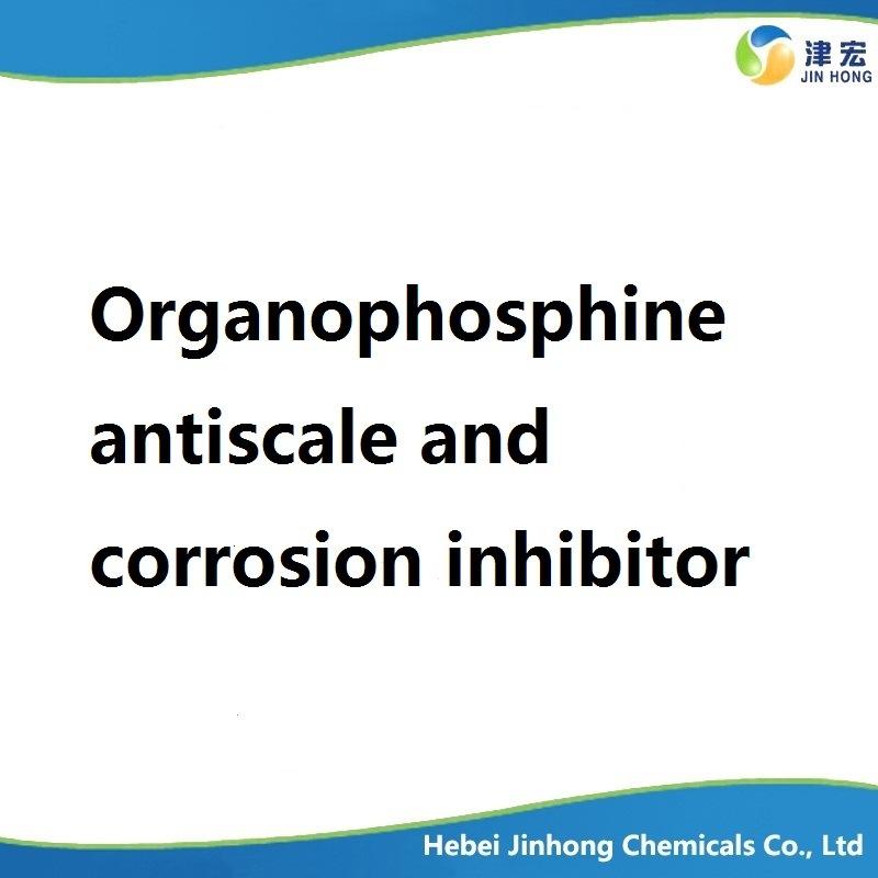 Organophosphine Antiscale and Corrosion Inhibitor