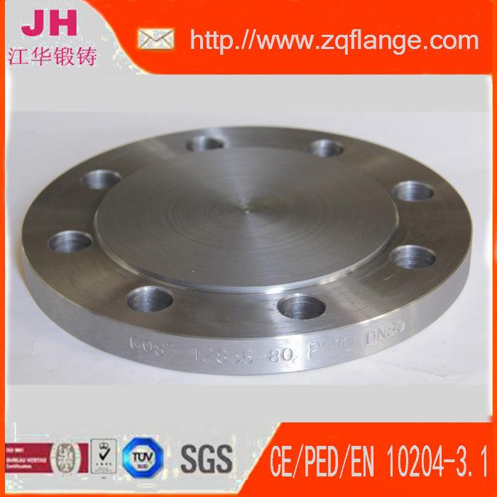 Carbon Steel Flange of DIN2527 Pn10 Dn80