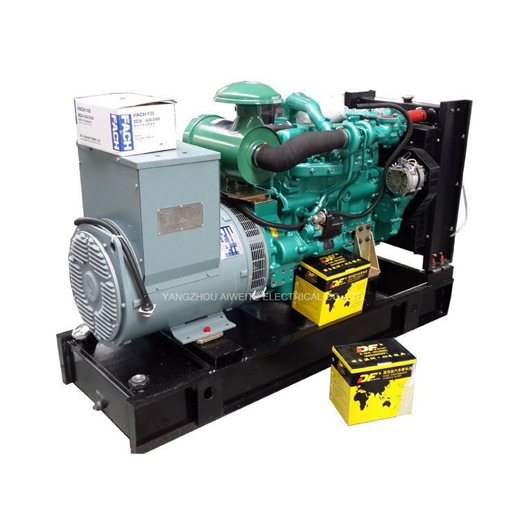 20~875kVA Diesel Generator Set with Chinese Yuchai Engine