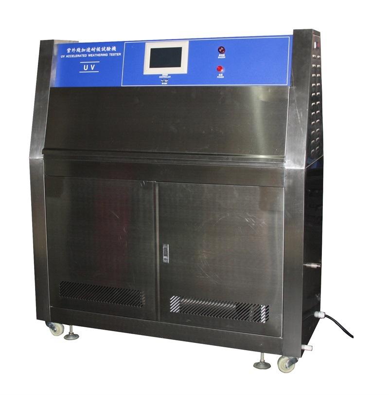 Industrial Plastic UV Aging Test Chamber