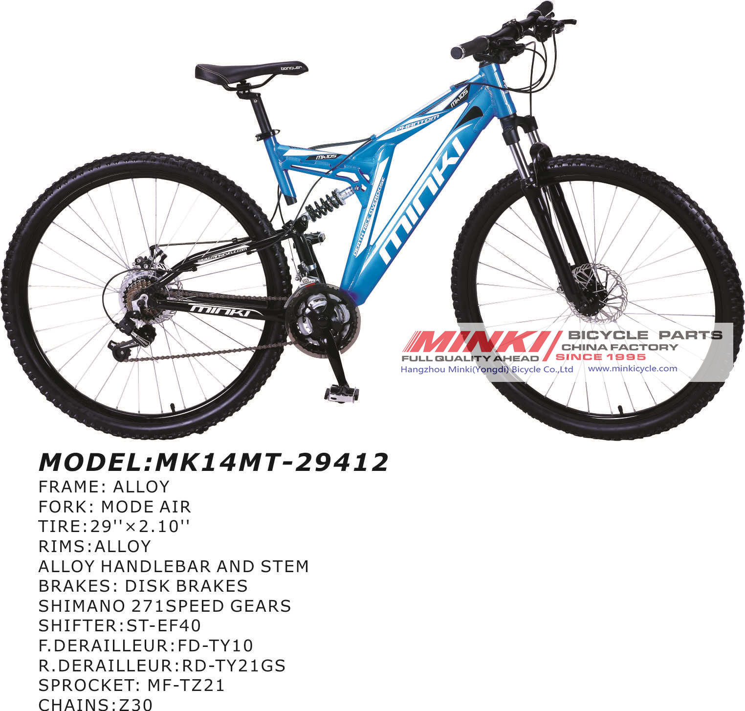 Cheap 29 Inch Mountain Bike (MK14MT-29412)