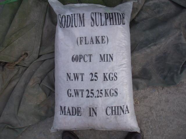 Sodium Sulphide 1500ppm (BW009)