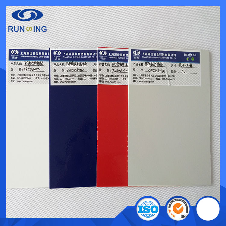 FRP Gel Coat Sheet /Panel, Fiberglass Sheet, GRP Sheet