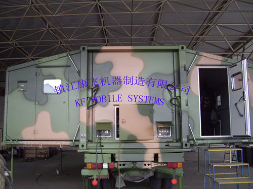 Expandable Shelter System : China expandable shelter