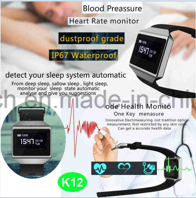 Smart Bracelet with Heart Rate Monitor and Blood Pressure Monitor (K12)
