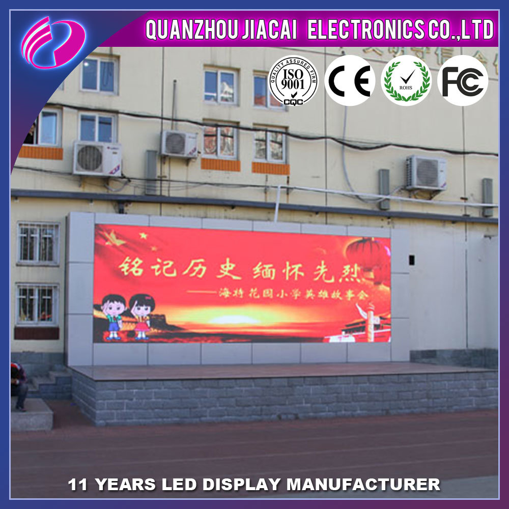 P3.91 Outdoor LED Video Wall Display