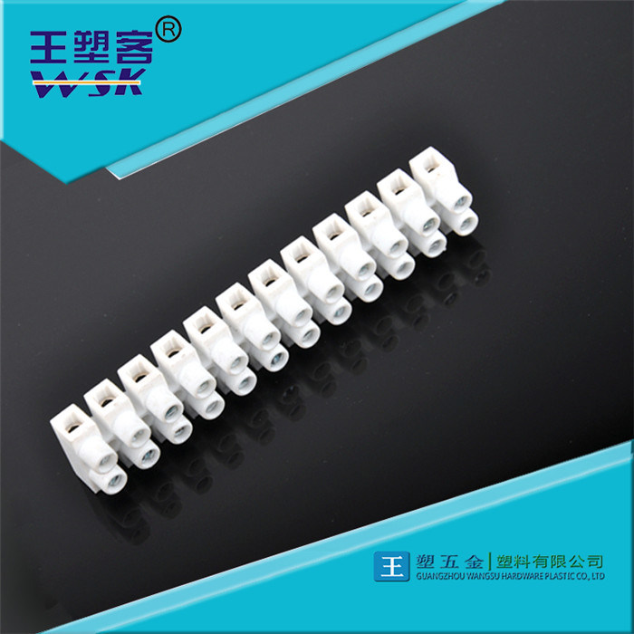 12 Wires Pin Plastic White Nylon PA66 Terminal Block Connector Wsk-Tb012