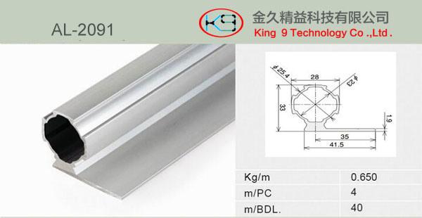 Slide Aluminum Alloy Tube