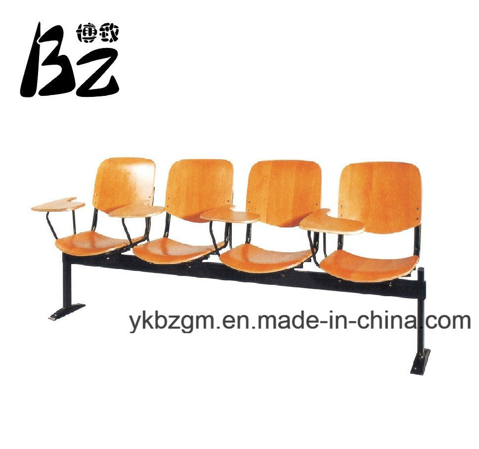 School Furniture Waiting Chair (BZ-0125)