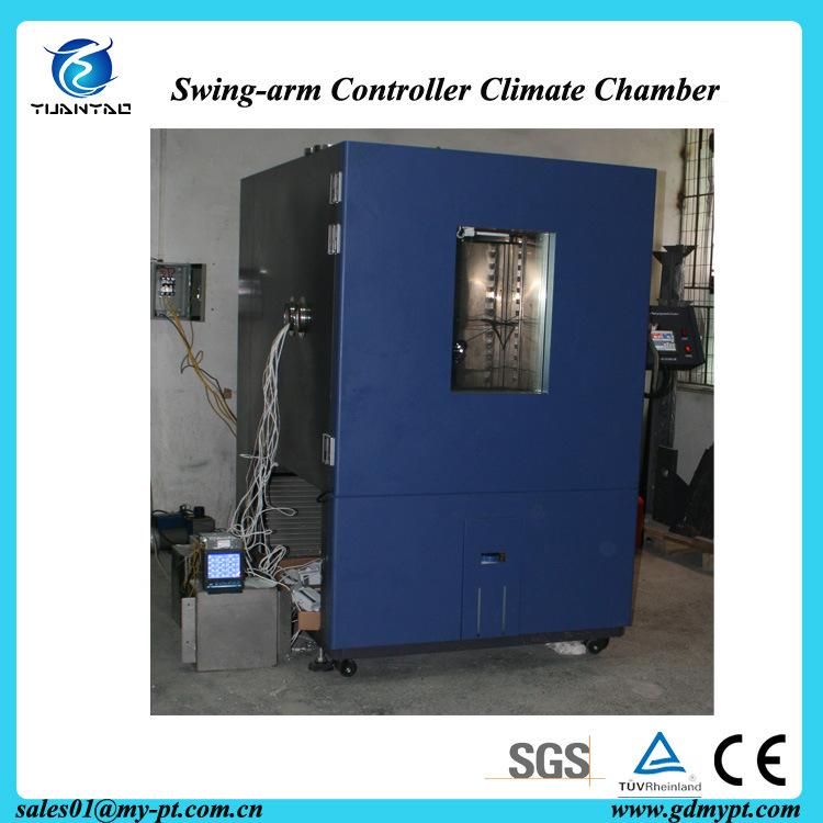 Low Temperature Moisture Control Test Unit (YTH-1000)