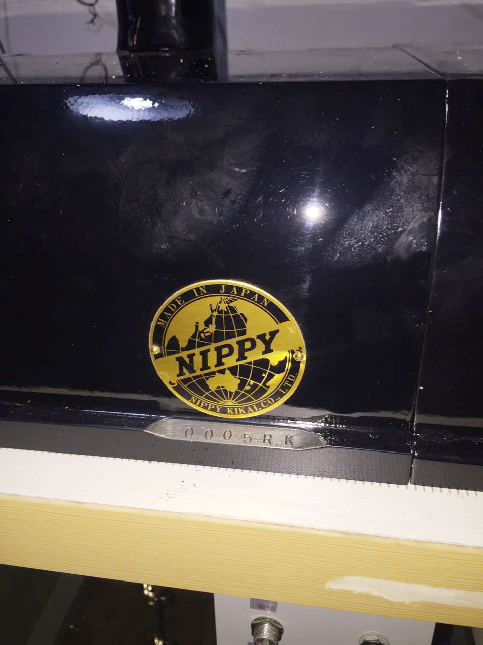Nippy Leather Skiving Machine (NP-S1)