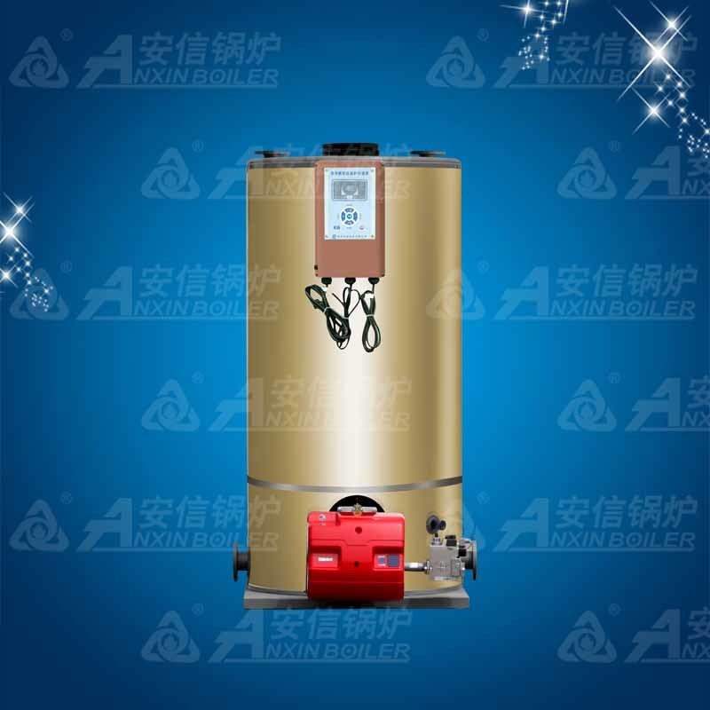 Vertical Oil/Gas Fired Hot Water Boiler