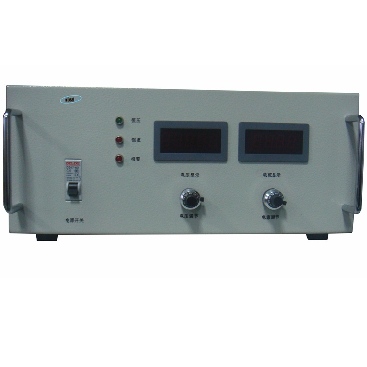 Csp Series High Frequency Switching DC Power Supply