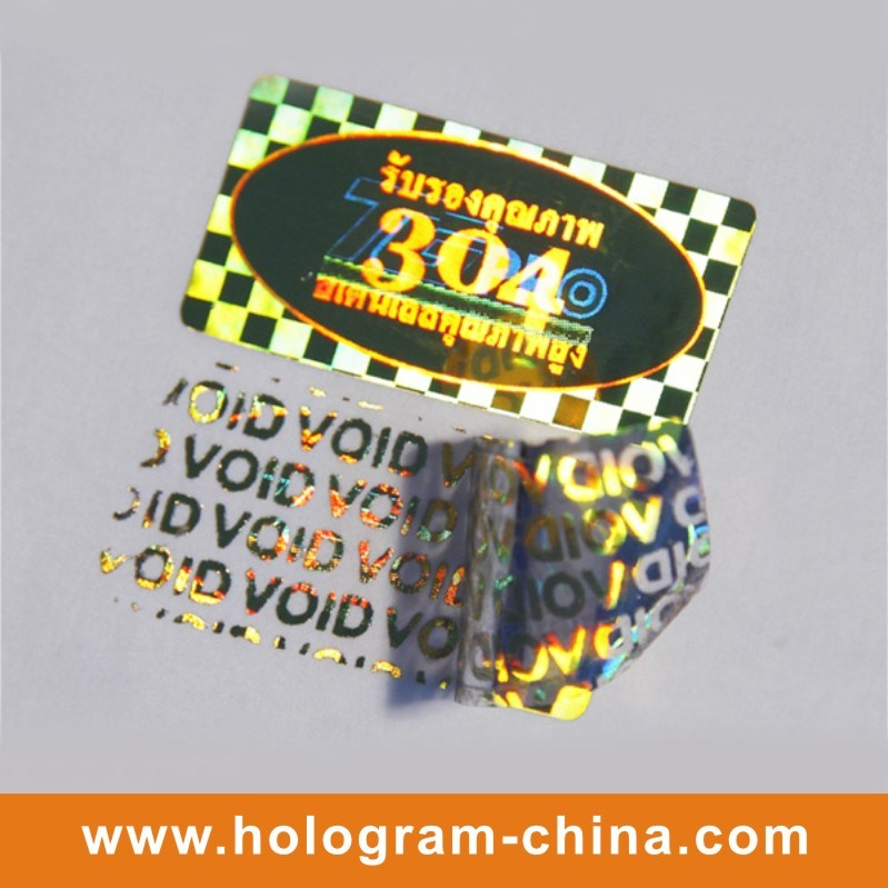 Golden Void Tamper Evident Laser Hologram Label