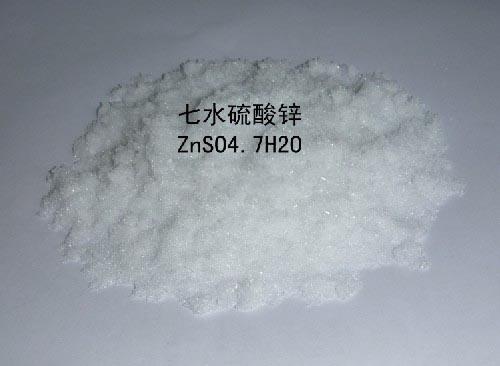 Zinc Sulfate (ZnSO4@7H2O) of 99%