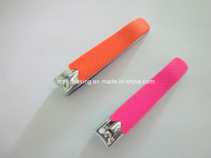 Toe Nail Clipper with Silicon Cover