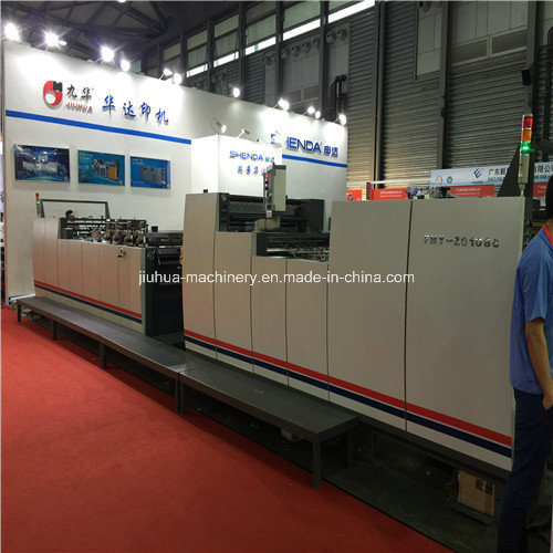 Glueless/Hot/BOPP Thermal Film Laminating Machine (Lamination)