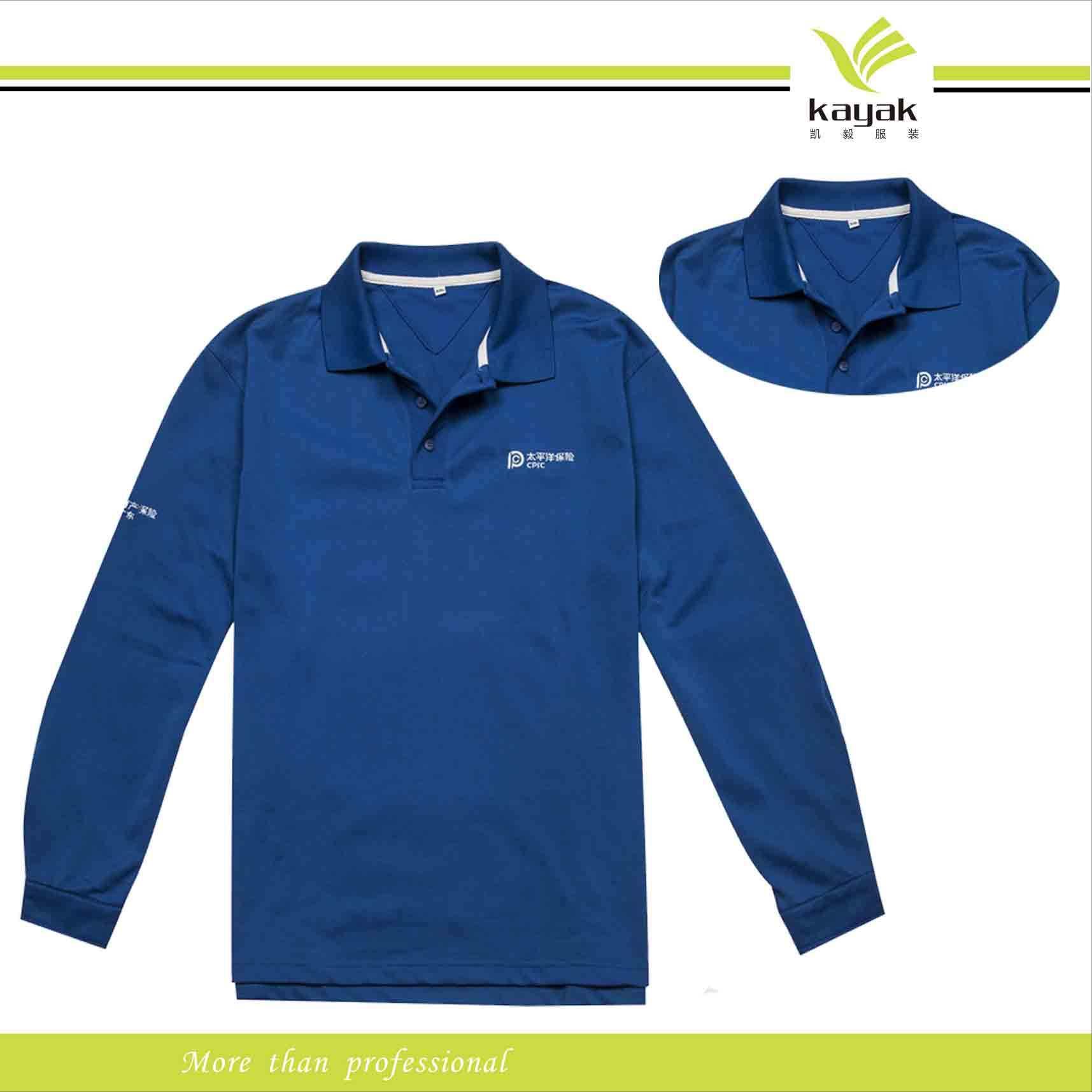 China custom high quality embroidery long sleeve polo for High quality embroidered polo shirts