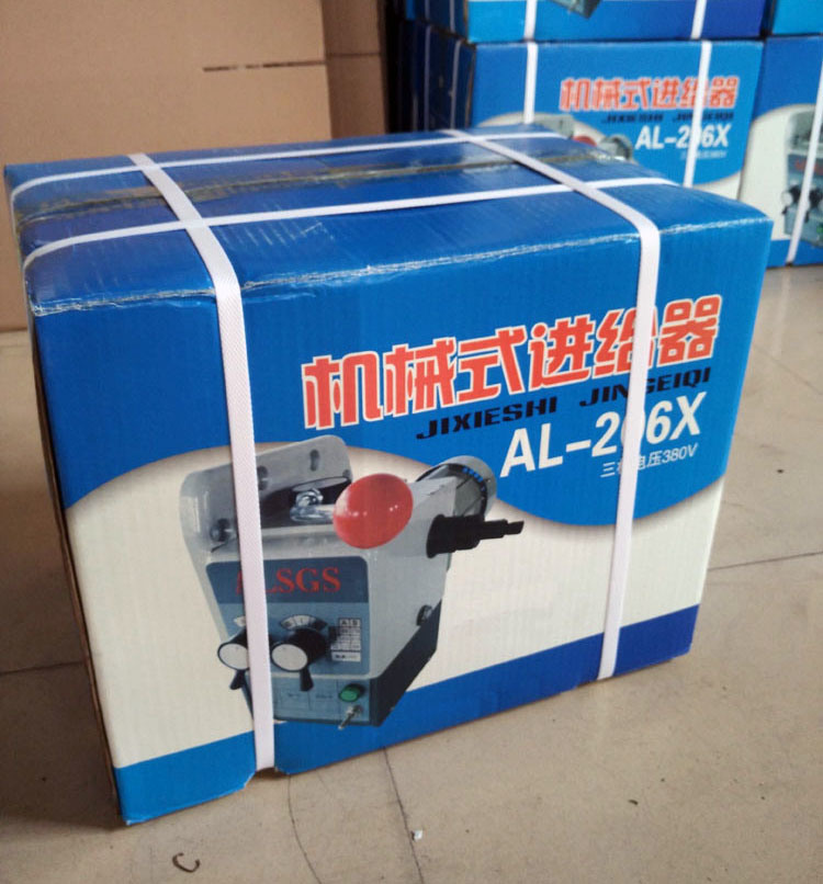 Al-206X Vertical Mechanical Power Feed for Milling Machine