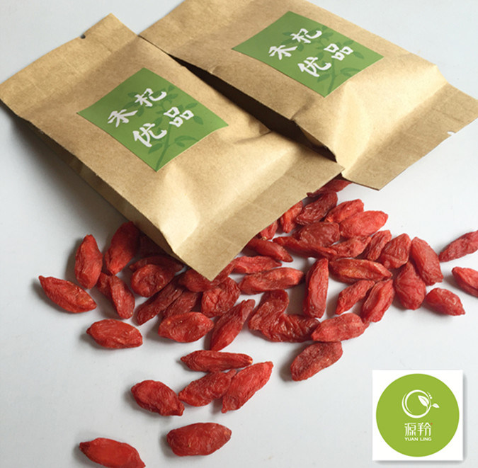 Organic Natural and High Quality Goji Berry Wolfberry