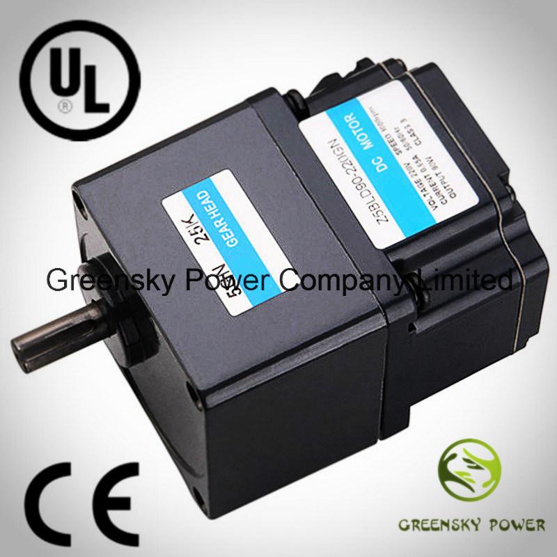 25W High Voltage Brushless Motor, BLDC Motor