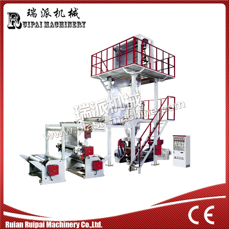 Expert Supplier for High Quality High Speed Blown Film Extrusion Machine