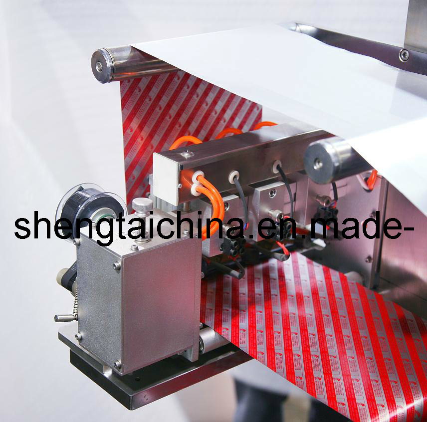 Automatic Soft Alu-Alu Strip Packing Machine (SLB-300)