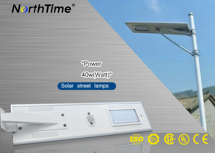 LED Solar Panel Street Lights All-in-One Design PIR Sensor Ce RoHS IP65 Ies 3 Years Warranty