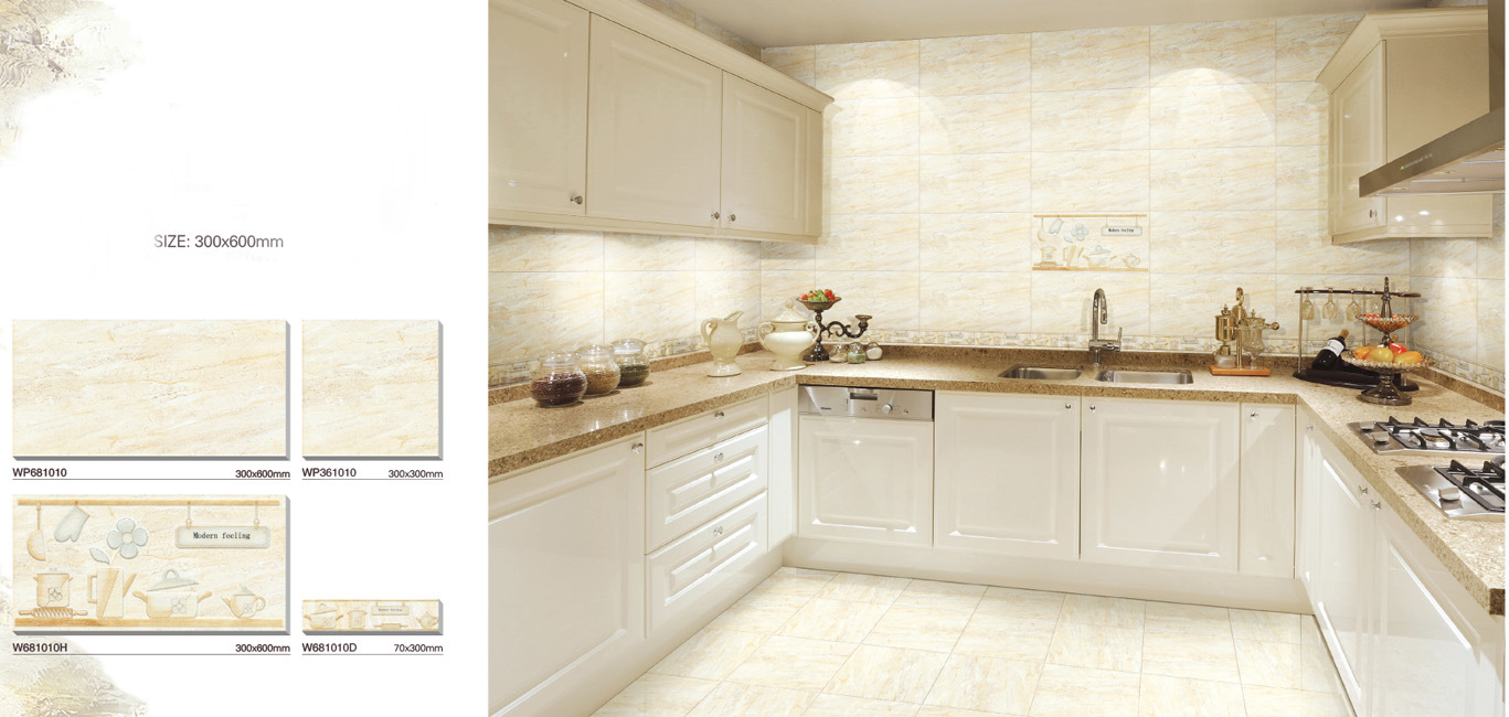 China Kitchen Ceramic Wall Tile Wp681010 Photos Pictures Made In