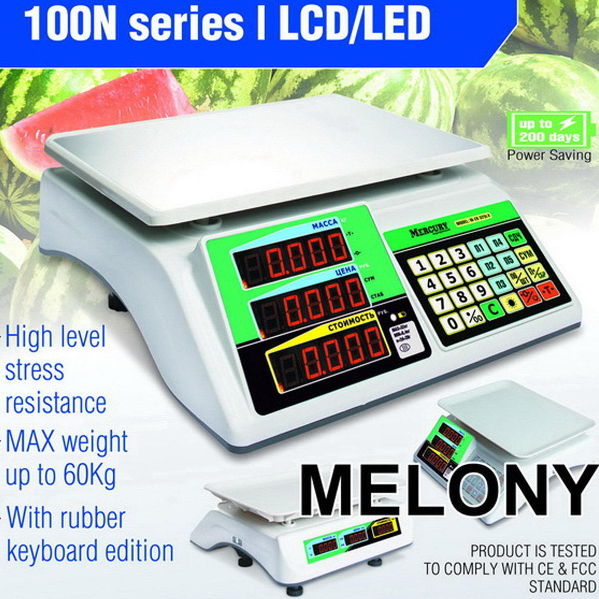 Electronic Pricing Scale with LED/LCD Display