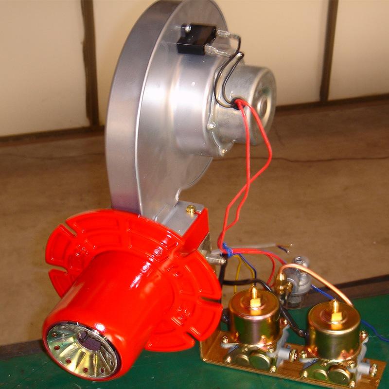 Mini Oil Burner for Small Boiler or Other Heating Equipment