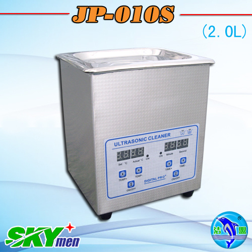 Glasses/Contact Lens Ultrasonic Cleaner with Free SUS304 Basket