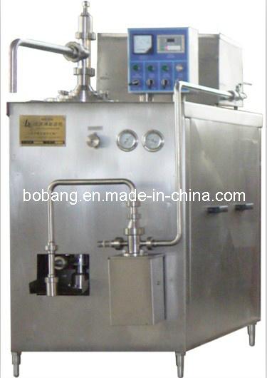 Independent Refrigeration System 75L/H Industrial Fridge Freezer
