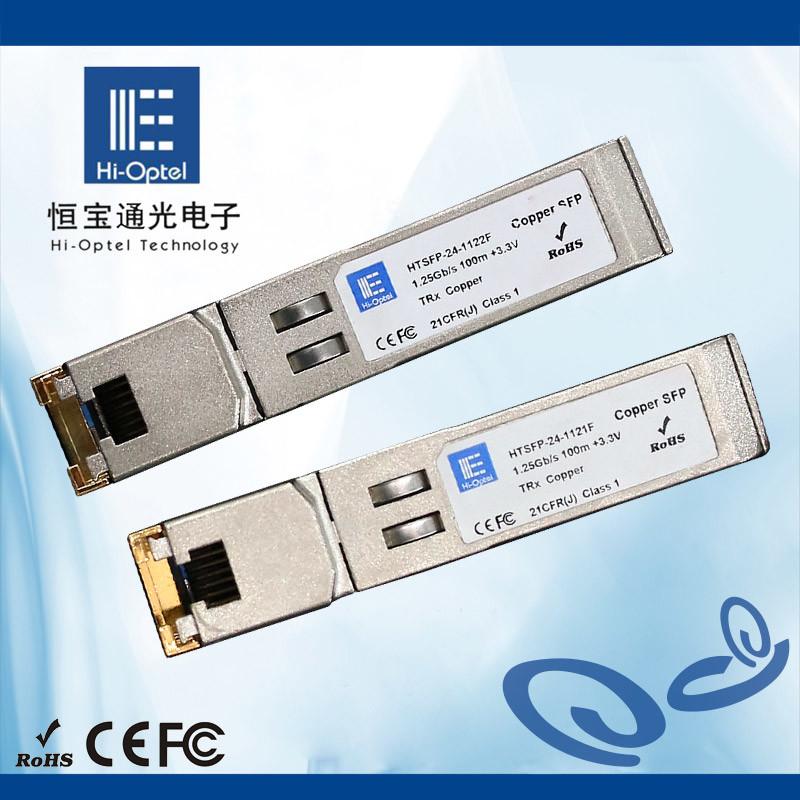 Copper SFP Transceiver 1.25G Module