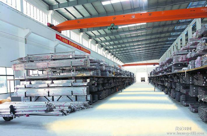 Supplier of Stainless Steel Pipe