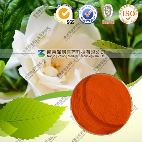 100% Natural Gardenia Yellow Pigment