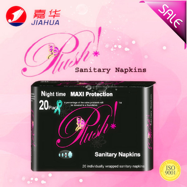 240mm Sanitary Napkins for Day Use (JHW1)
