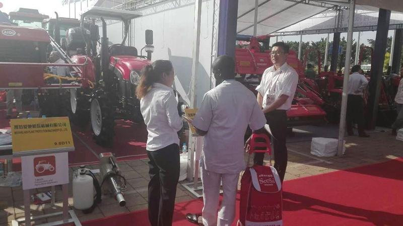 Aidi Brand 4wdmost Advanced Mist Engine Power Sprayer for Amphibious