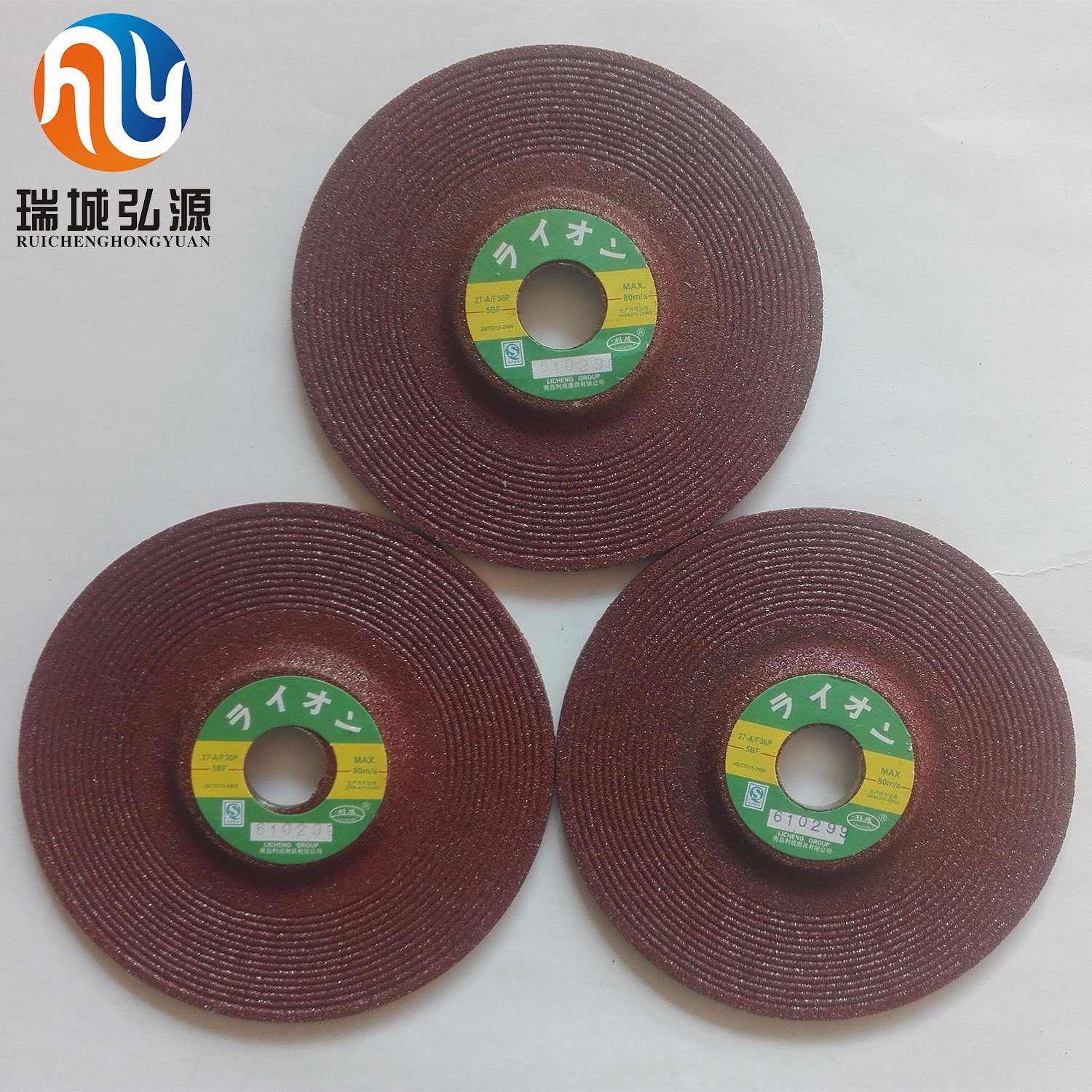 100*6*16 D. P. Grinding Wheel for Special Steels